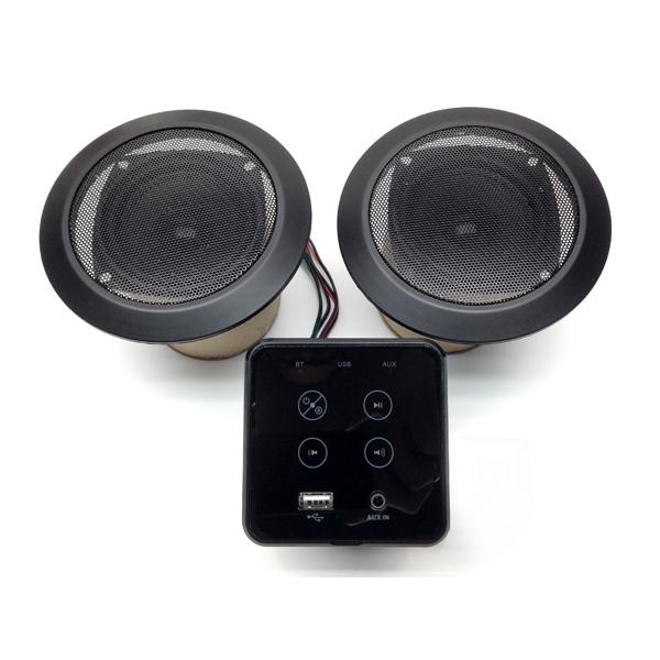 Sistema audio con subwoofer